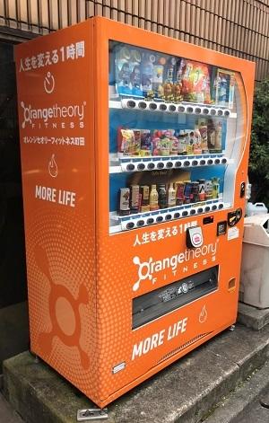オレンジセオリーフィットネス町田
