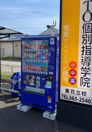 ITTO熊本東花立校