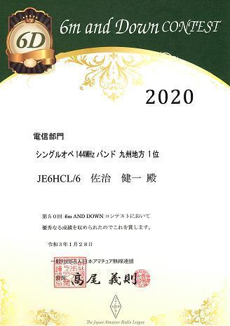 EPSON0150025.jpg