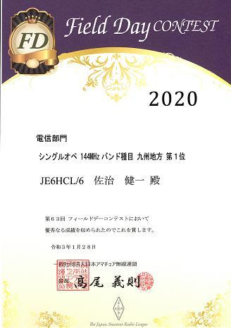 EPSON0160025.jpg