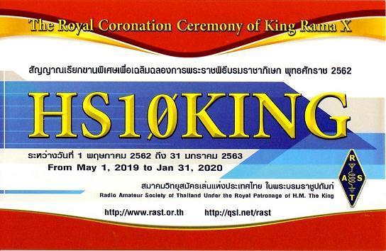HS10KING50.jpg