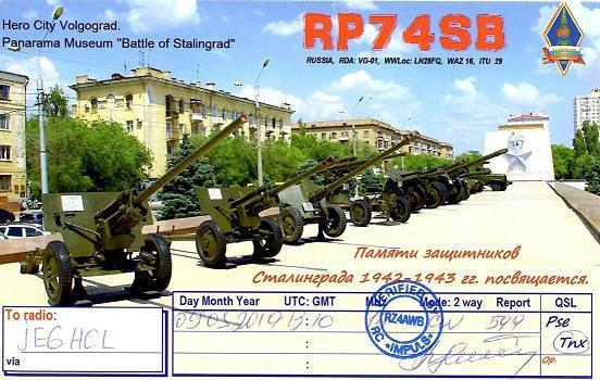 RP74SB50.jpg