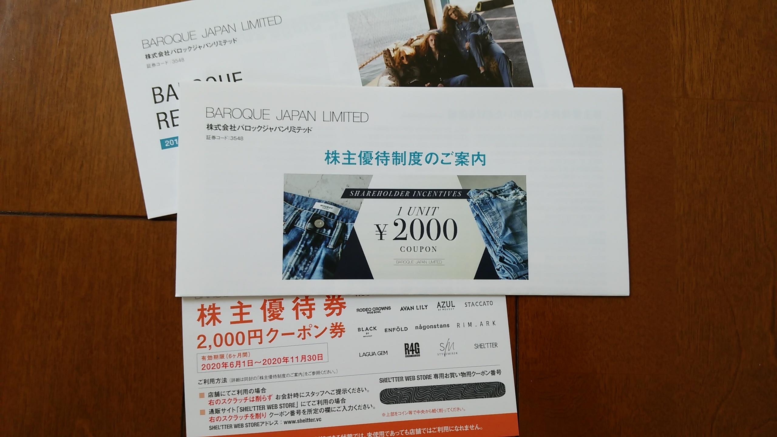 IMG_20200530_114149.jpg