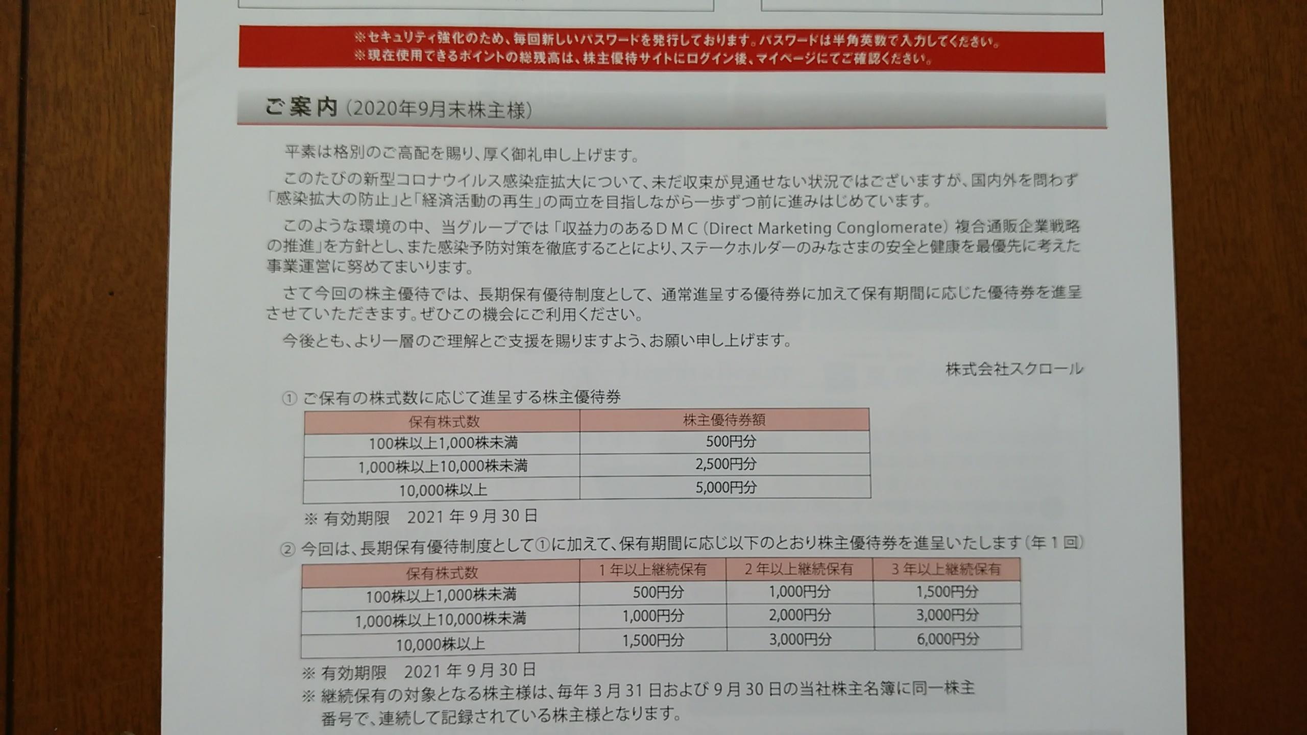 IMG_20201114_104253.jpg