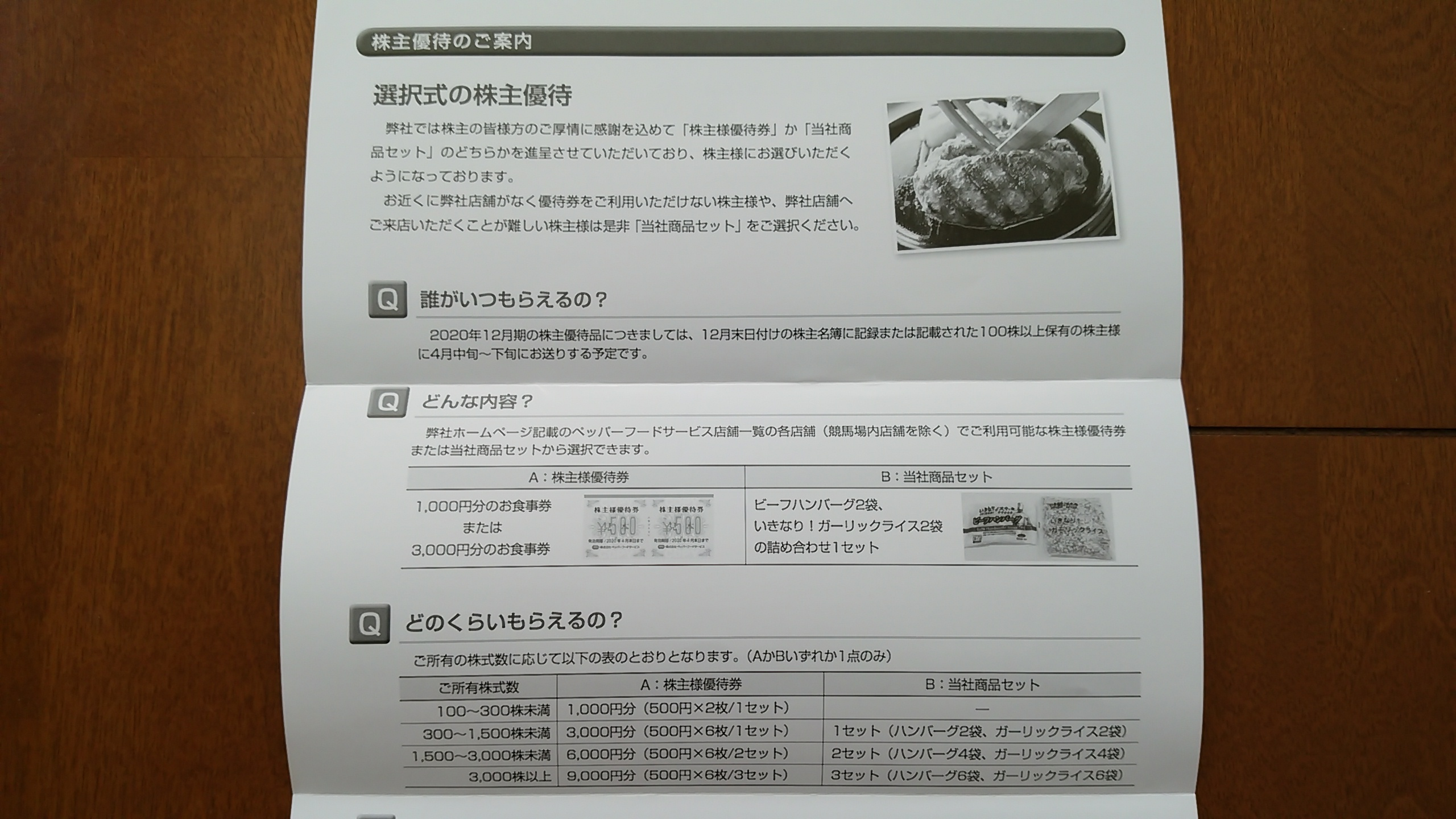 IMG_20210206_125233.jpg