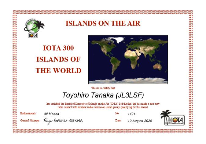 IOTA300画像