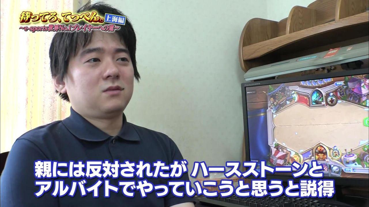1WgTV3p.jpg