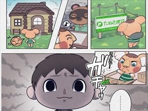 【悲報】あつ森で住民を厳選する人の風刺漫画が描かれてしまう