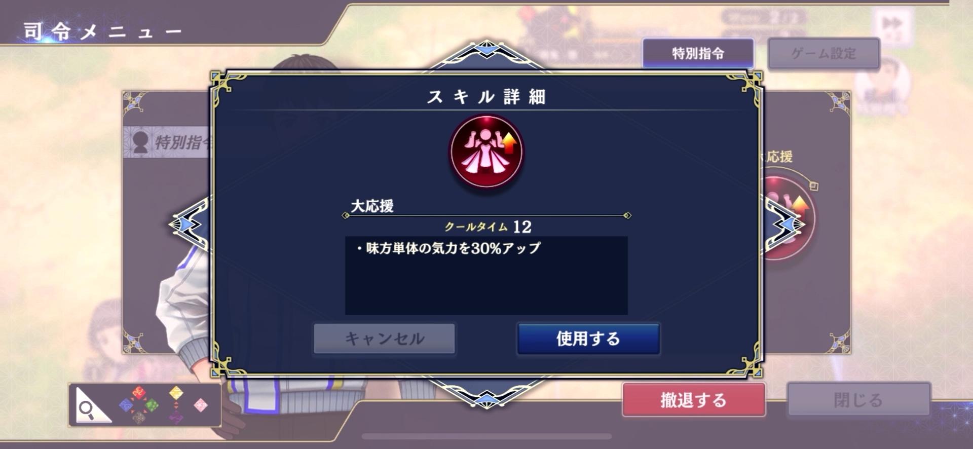 sakurakakumesud (5)