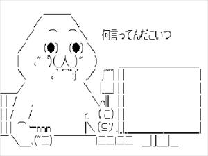 2chmiyagiwakuwakumail_R.jpg