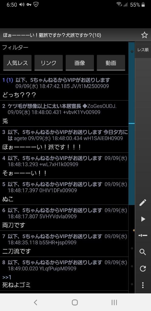 5kOH8I3.jpg
