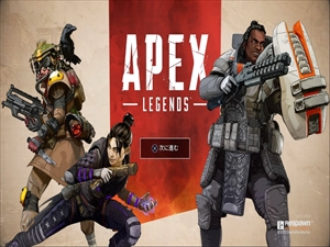 Apex-Legends_20190206063143_R.jpg