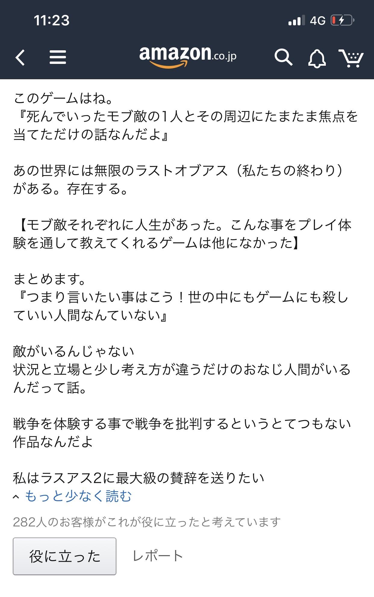 TP7wsxC.jpg