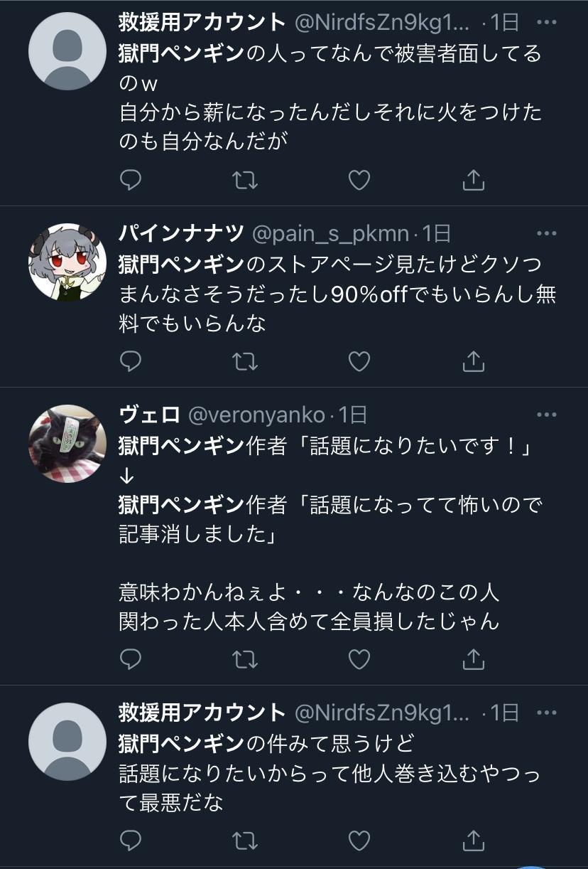 YYZumr0.jpg