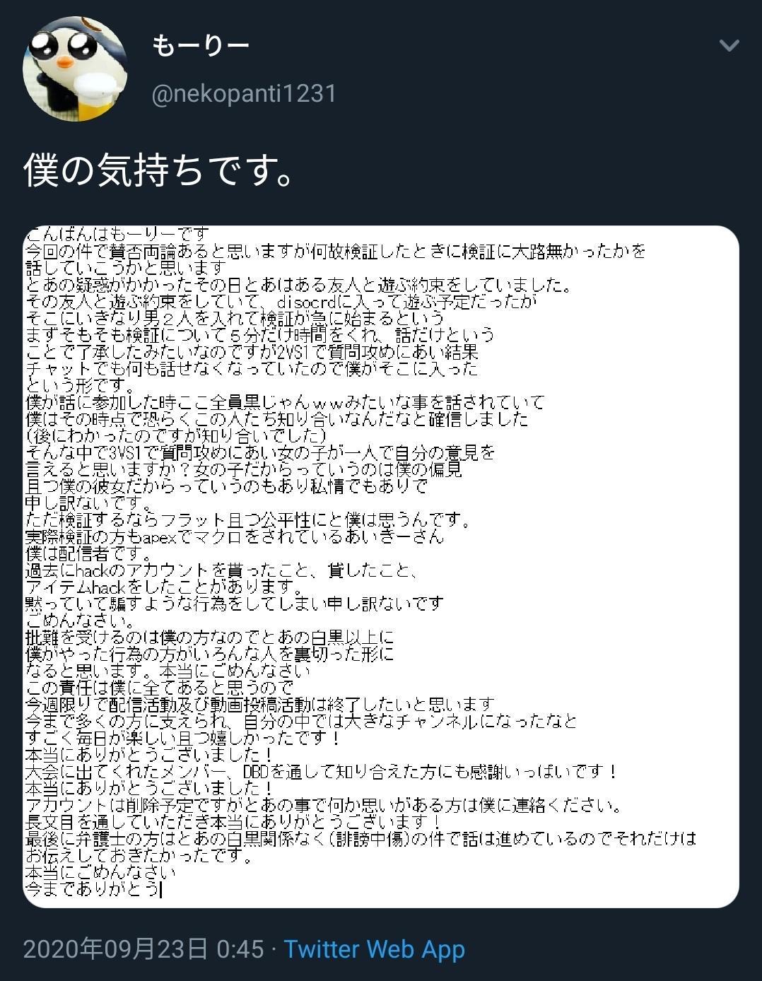 fPJHIyo.jpg