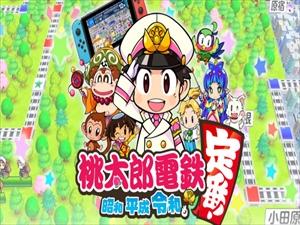momotarou-dentetu-switch-online-zousi-2_R_202011270232576f6.jpg