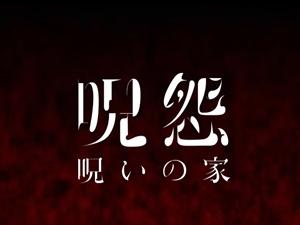 saffjyuo_R.jpg