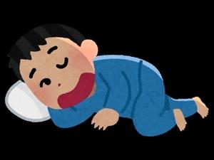 sleep_netafuri_R.jpg