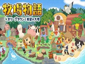 switch-bokujoumonogatari-olive-town_R.jpg