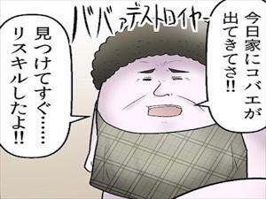 yashi_eye18_R.jpg
