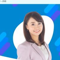 平山裕子アナ