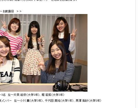dream*station JOL原宿