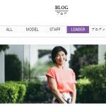 VERYブログ