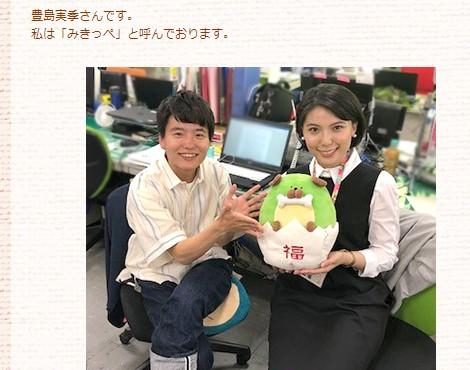 NHK福井放送局