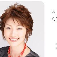 小川知子アナ