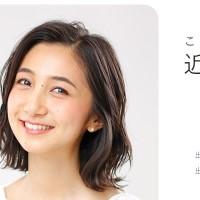 近藤夏子アナ