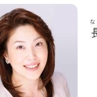 長岡杏子アナ