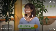 NHK山形ポータル