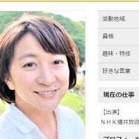二村千津子さん