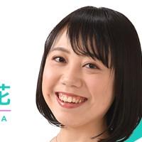 松村優花アナ