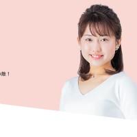 鈴村奈美アナ
