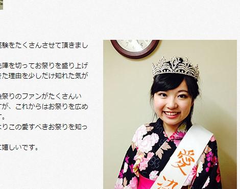 大阪芸術大学ブログ
