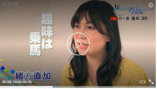 NHK北九州放送局