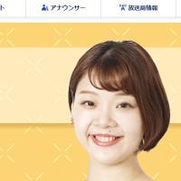 宮田侑季アナ