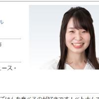 西垣光アナ