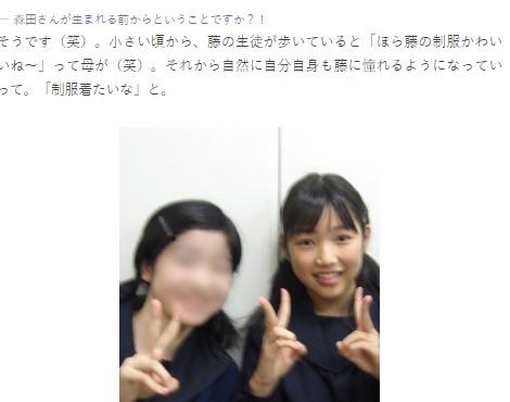 藤女子中学校・高等学校