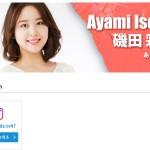 TVh テレビ北海道