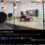 新・日本男児と中居|民放公式テレビポータル「TVer(ティーバー)」
