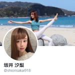 坂井 汐梨さん (@shiorisakai918)