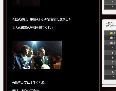 出川哲朗 official ブログ