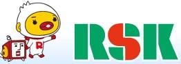 RSKテレビ