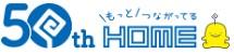 広島ホームテレビ