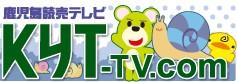 鹿児島讀賣テレビ