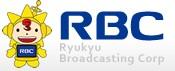 RBCテレビ