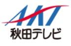 AKI秋田テレビ