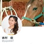 吉村 優さん (@yuyoshi87)